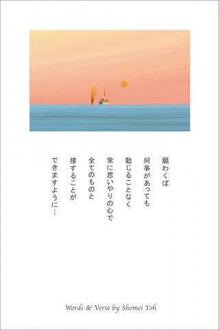 net_PC05_願わくば.jpg