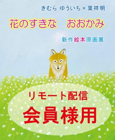 mm_スマホ_会員.jpg