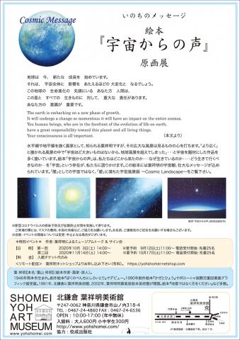200829-1.jpg