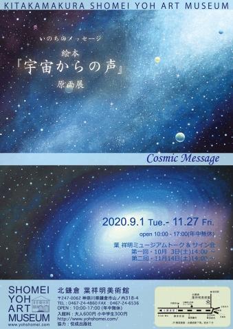 200829-2.jpg