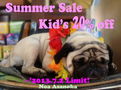 Kids Summer Sale