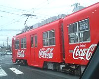 880型コーラ広告車