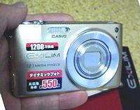 exlim400