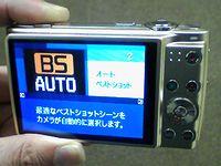 CASIO EX-Z400