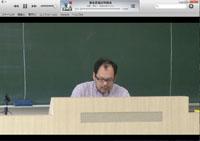 数理生物学