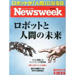 Newsweek 2014.4.29