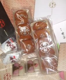 和菓子にしました