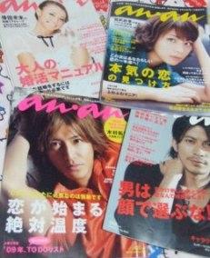 1年間の4誌
