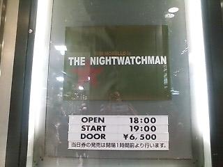 The Nightwatvhman