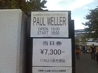 Paul Weller@Shibuya-AX
