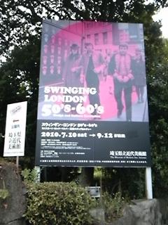 Swinging London 50s-60s