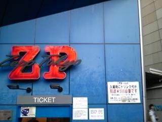 Beady Eye@Zepp Tokyo