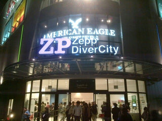 Paul Weller@Zepp Divercity
