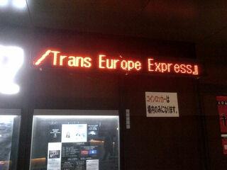 クラフトワーク(Kraftwerk)@赤坂BLITZ Trans-Europe Express