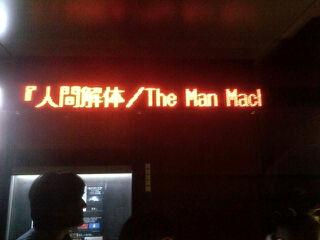 クラフトワーク(Kraftwerk)@赤坂BLITZ The Man Machine