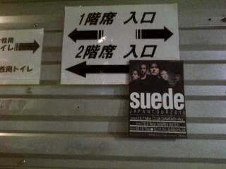 Suede@Shibuya-AX