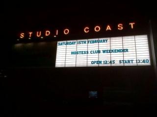 第7回Hostess Club Weekender