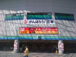 ザ・ローリング・ストーンズ(The Rolling Stones)@東京ドーム 2014年3月4日