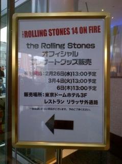 東京ドームホテル3階ストーンズグッズ売り場