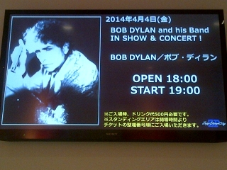 ボブ・ディラン(Bob Dylan)@Zepp Divercity 2014年4月4日