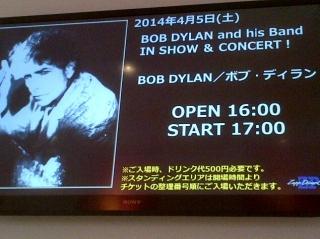 ボブ・ディラン(Bob Dylan)@Zepp Divercity 2014年4月5日