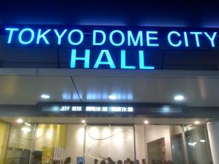 ジェフ・ベック(Jeff Beck)@東京ドームシティホール 2014年4月9日
