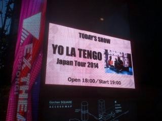 ヨ・ラ・テンゴ(Yo La Tengo)@EX Theater