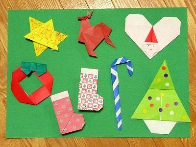 クリスマス 折り紙 クリスマス 飾り 折り紙 : blog.kotoba.littlestar.jp