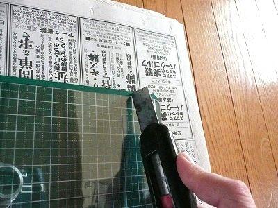 硬質カードケースをカッターで切る