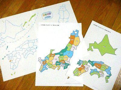 日本地図(都道府県)パズルの ... : 日本地図 都道府県 パズル : パズル