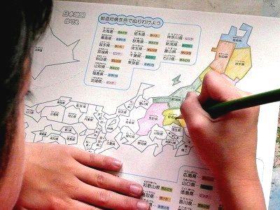 日本地図のぬりえを無料 ...