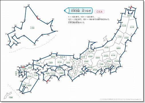 無料 無料 点つなぎ : 日本地図の点つなぎ(180までの ...