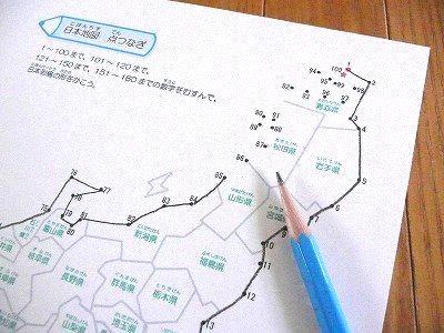 幼児 幼児のなぞなぞ : 日本地図の点つなぎ(180までの ...