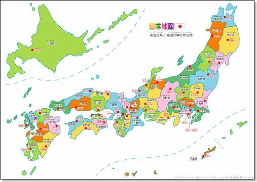 小学生 小学生 白地図 : 日本地図(都道府県と ...