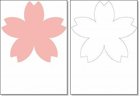 桜の花びらの型紙 無料 ...