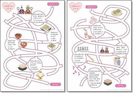 漢字 3年生 漢字 一覧 : 2011年03月の記事 | ちびむす ...