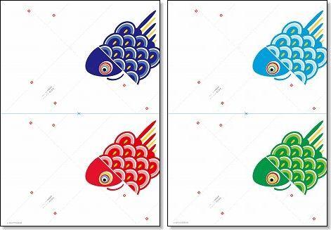 クリスマス 折り紙:こいのぼり 折り紙-blog.kotoba.littlestar.jp