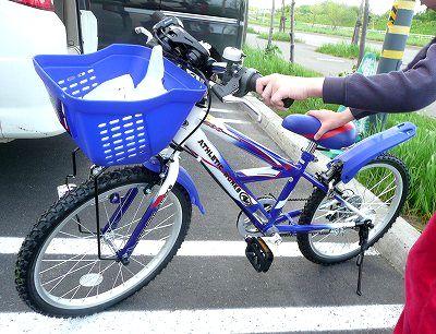 ... 息子に買った自転車、ジャージ