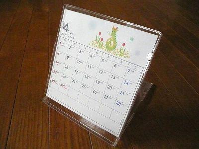 カレンダー 2013年カレンダー 印刷用 : 2012(2013)年カレンダー CD ...