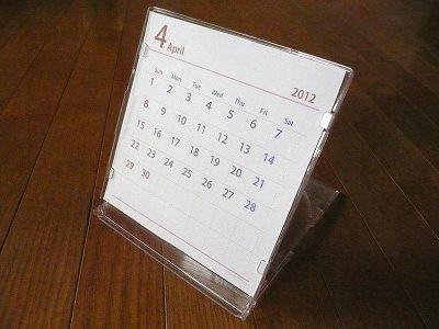 カレンダー 2013年カレンダー 印刷用 : 2012(2013)年カレンダー ...