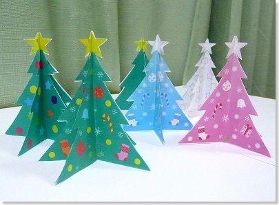 ハート 折り紙 クリスマス折り紙飾り作り方 : blog.kotoba.littlestar.jp