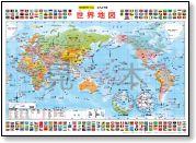 世界地図(子供用 ふりがなつき・国旗入り)