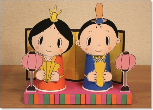 紙コップで作るかわいい雛人形簡単ペーパークラフト素材無料ダウンロード・印刷