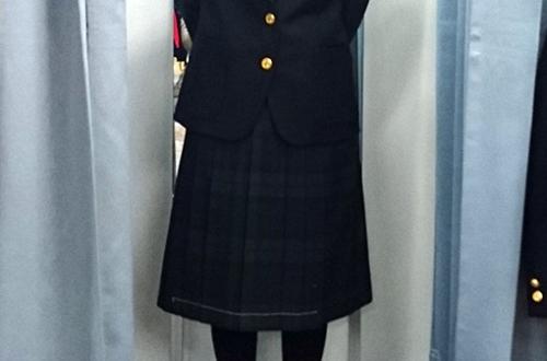 娘の高校制服買った