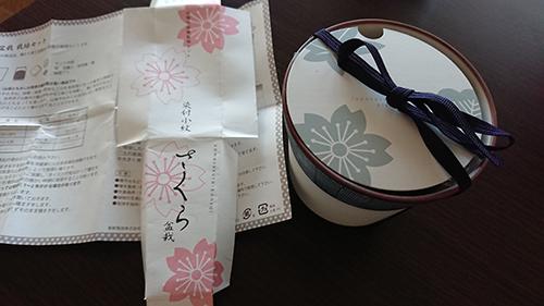 桜の盆栽のもと