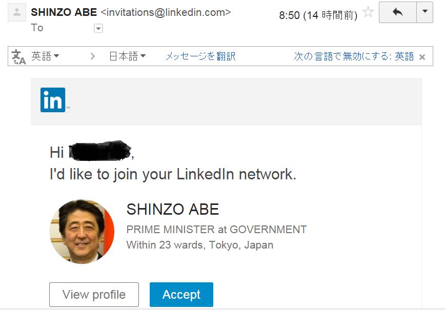 shinzo.png