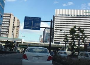 M様江坂駅