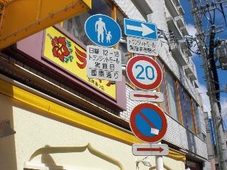 沖縄での教習