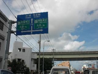 沖縄県宮城様