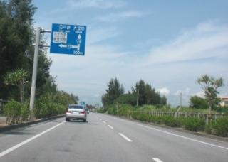 辺戸岬までの道路